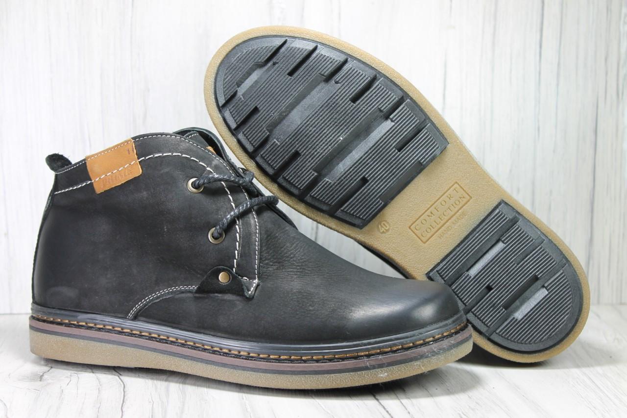 Стильні чоловічі комфортні черевики натуральний нубук комфорт