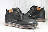 Стильні чоловічі комфортні черевики натуральний нубук комфорт, фото 6