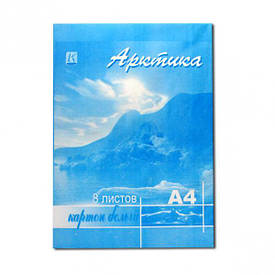 Белый картон А 4 8 листов «Коленкор»    BKN812