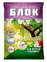 Защитная садовая побелка Блок с добавление мела 1,5 кг Garden Club