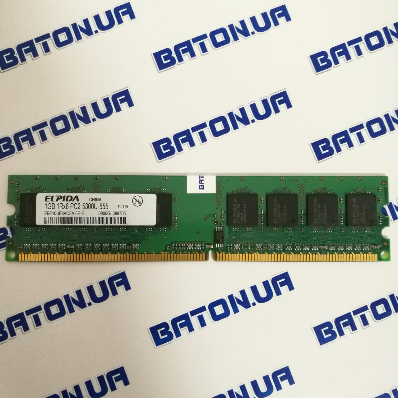 Оперативная память Elpida DDR2 1Gb 667MHz PC2 5300U CL5 (EBE10UE8ACWA-6E-E) Б/У