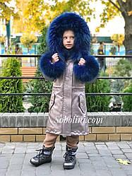 Детская парка с мехом енота, индпошив