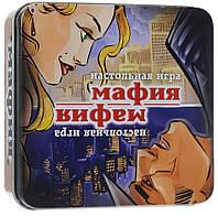"""Настольная игра """"Мафия (Стиль Жизни)"""""""