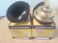 Сигнал звуковой ГАЗ Лысково С302 303Д