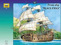 """Пиратский корабль """"ЧЕРНЫЙ ЛЕБЕДЬ"""". Сборная модель в масштабе 1/72. ZVEZDA 9031"""