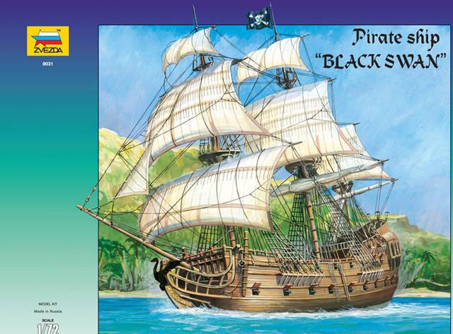 """Пиратский корабль """"ЧЕРНЫЙ ЛЕБЕДЬ"""". Сборная модель в масштабе 1/72. ZVEZDA 9031, фото 2"""