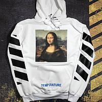 Худи Off-White • Mona Lisa White • Топ качество • Модный бренд