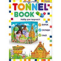 """Набор для творчества """"Tunnel book"""" """"Теремок"""""""