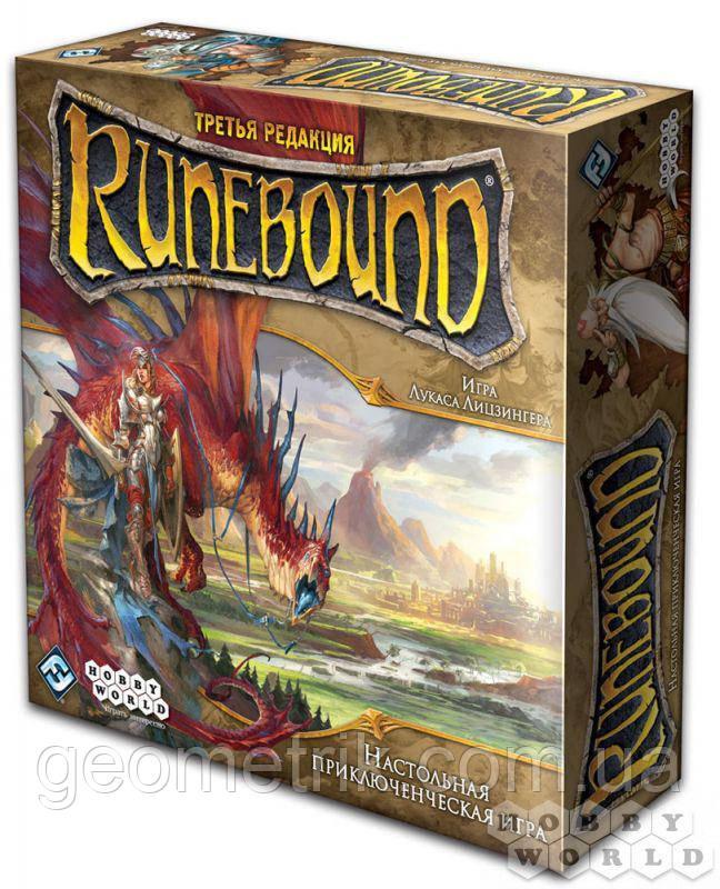 """Настільна гра """"Runebound (3-я редакція)""""(Hobby World, пригоди)"""