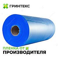 Пленка термо-усадочная п/э 410*60 мкм, полотно композит (от 500 кг. )