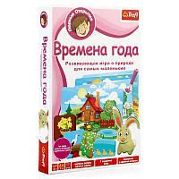 """Обучающая настольная игра """"Времена года"""" (Trefl)"""