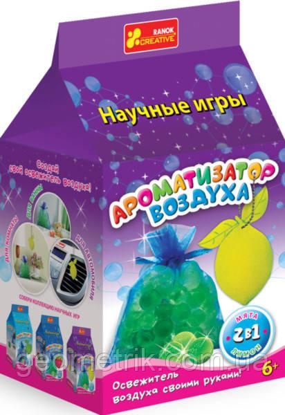 Ароматизатор повітря. М'ята і лимон 12123015Р 5657