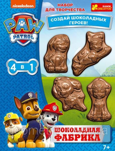 """Шоколадна фабрика.""""Щенячий патруль"""" 12179028Р 8001-04"""