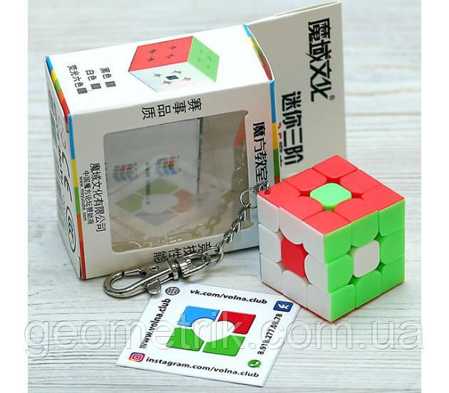 Брелок кубик Рубика 3х3 MoYu MF3 mini 3.0 cm