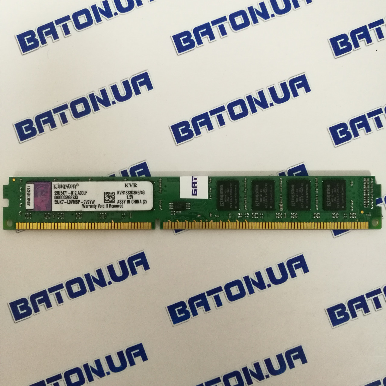Оперативная память Kingston DDR3 4Gb 1333MHz PC3-10600U 2R8 LP CL9 (KVR1333D3N9/4G)