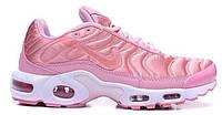 "Кроссовки Nike Air Max TN Plus ""Pink/White""  (Копия ААА+)"