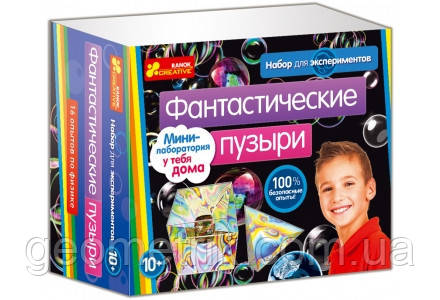 """Набор для экспериментов """"Фантастические пузыри"""" 0323 арт. 12115001Р ISBN 4823076100988"""