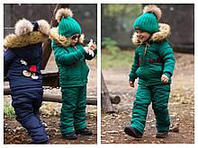 Детский тёплый зимний комбинезон мальчик- девочка с водоупорным покрытием (плащевка, синтепон, мех барашка )
