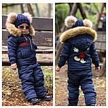 Детский тёплый зимний комбинезон мальчик- девочка с водоупорным покрытием (плащевка, синтепон, мех барашка ) , фото 4