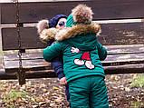 Детский тёплый зимний комбинезон мальчик- девочка с водоупорным покрытием (плащевка, синтепон, мех барашка ) , фото 5