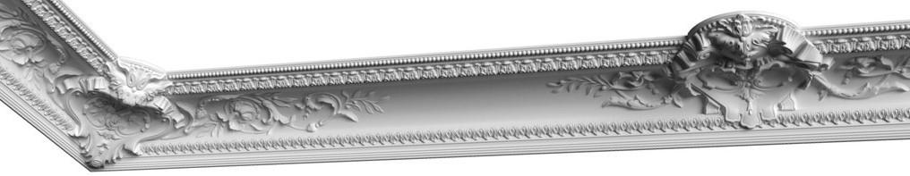 Карниз из гипса к-143  h205х305 мм.