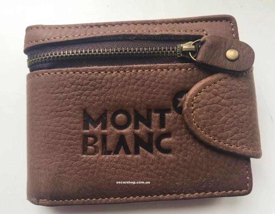 07aa0df98c11 Распродажа по уценке! Кожаный бумажник Монт бланк. Мужской кошелек Mont  Blanc. Натуральная кожа