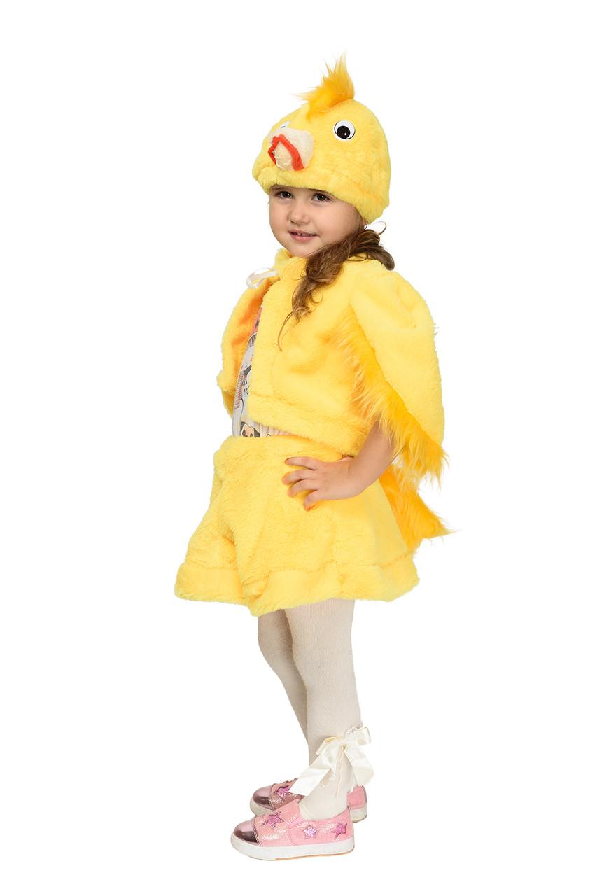Костюм Цыпленка для девочки Рост 104-122 см