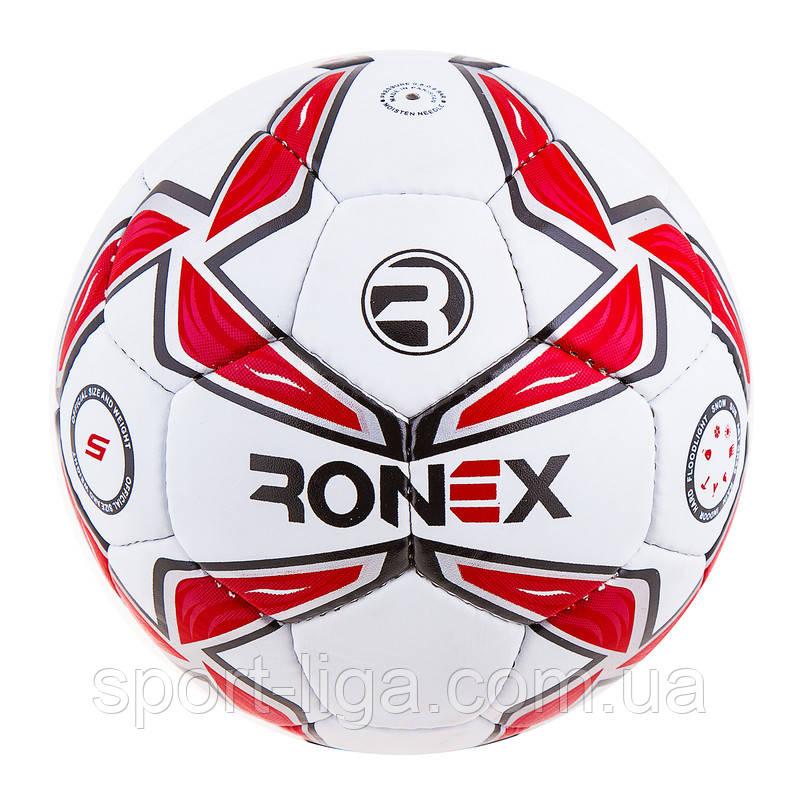 Футбольний м'яч Grippy Ronex MLT