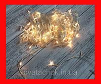 Гирлянда Нить LED 200 желто-белая