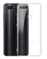 Ультратонкий 0,3 мм чехол для Xiaomi Mi 8 Lite прозрачный