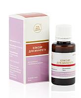 Эликсир для иммунитета, для профилактики и лечения иммунодефицита, анемии, хронической усталости.