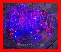 Гирлянда Нить LED 500 мульти