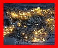 Гирлянда Штора Led 480 желто-белая