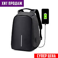 80c913f120c8 Городской рюкзак Bobby антивор с USB-портом (универсальный рюкзак для  работы, учебы и