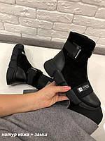 Ботинки зимние Balenciaga натуральная замша и кожа код 2499