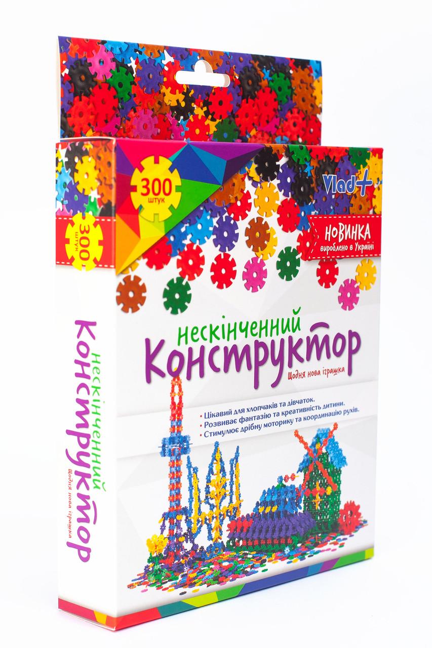 Бесконечный конструктор Vlad+ 300