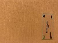 """Рулонные шторы """"Палитра""""  ассортимент 45 цветов Мандарин"""
