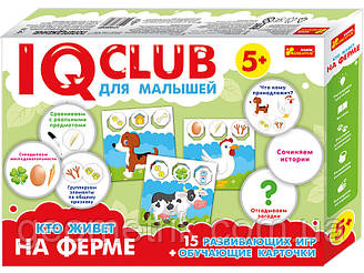Учебные пазлы. Кто живет на ферме.IQ-club для малышей 6352Р арт. 13152038Р ISBN 4823076137298