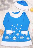 Костюм Снегурочка для девочки. Новогоднее Платье Снегурочка. Теплое платье для девочки