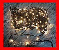 Новогодняя гирлянда Нить LED 200 желто-белая