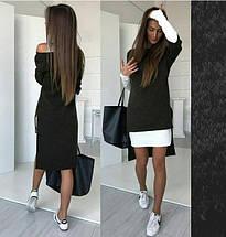 Стильное платье двойка асимметричное полуоблегающее открытые плечи черное, фото 2