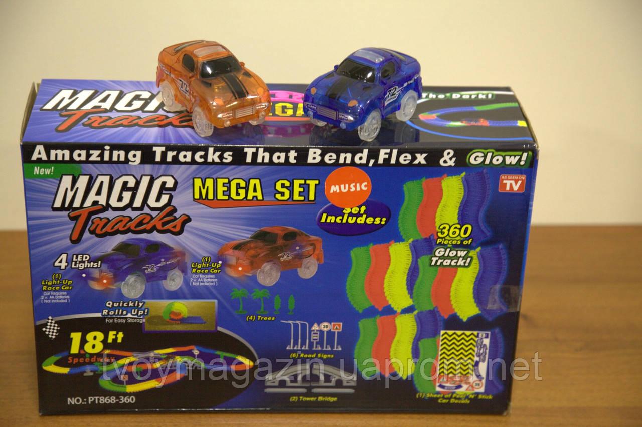 Гоночный трек Magic Track игрушка-трек (360 деталей) Гоночний трек