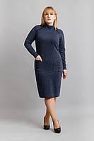 Платье большого размера Валерия синий