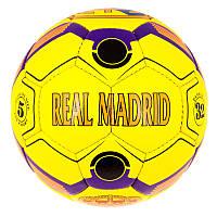 Футбольний м'яч Grippy Ronex SemiDull YW,5сл, Real Madrid