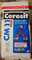Клеюча суміш для плитки Comfort Gres Церезіт (Ceresit) СМ PLUS 11, 25 кг