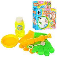 Мыльные пузыри 328 (96шт) игра, дудка, запаска, перчатки 2шт, емкость, в кор-ке, 14-17-4,5см