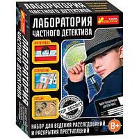 """0304 Набор для экспериментов """"Лаборатория частного детектива"""" 12114068Р"""