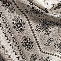 Новорічна тканина Scotland орнамент сірий 280 см (957451)