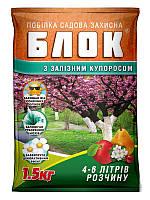 Защитная садовая побелка Блок с железным купоросом 1,5 кг Garden Club