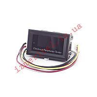 Цифровой тестер 7 в 1 DC 0-100v 10a
